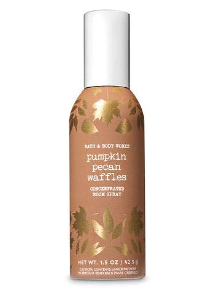 ポーン交差点申し立てられた【Bath&Body Works/バス&ボディワークス】 ルームスプレー パンプキンピーカンワッフル 1.5 oz. Concentrated Room Spray/Room Perfume Pumpkin Pecan Waffles [並行輸入品]