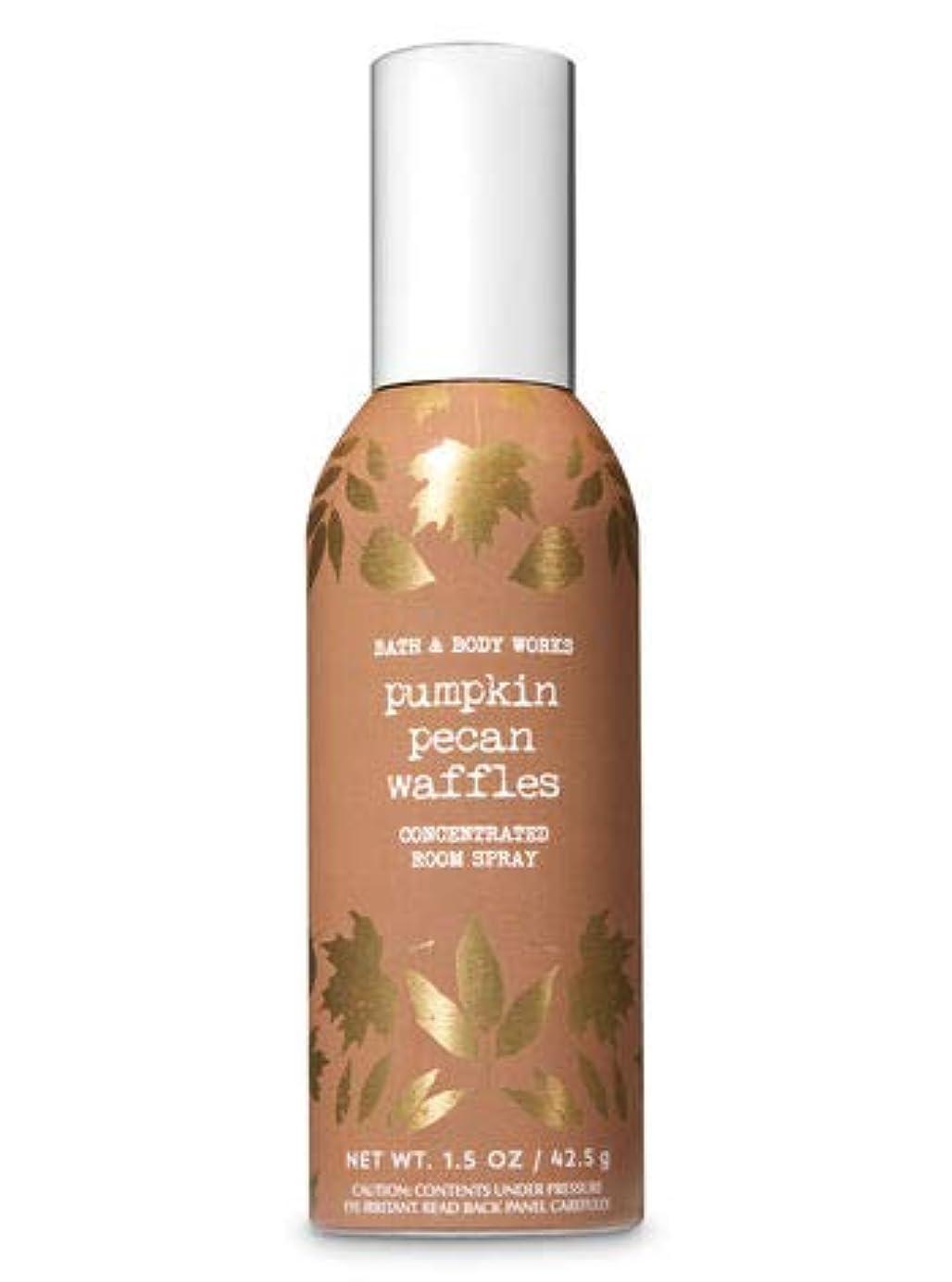 餌奇跡的な快い【Bath&Body Works/バス&ボディワークス】 ルームスプレー パンプキンピーカンワッフル 1.5 oz. Concentrated Room Spray/Room Perfume Pumpkin Pecan Waffles [並行輸入品]