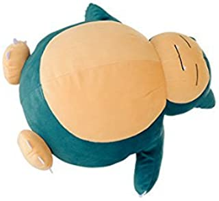 BANPRESTO Pokemon big Snorlax stufted Pokemon Snorlax