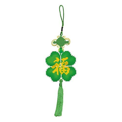 Printed small grid cross stitch full bead embroidery handmade beaded DIY kit key chain backpack car ornament key chain
