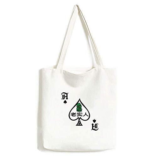 Grüner Hut Chinesischer Witz Being Beyed Handtasche Craft Poker Spaten waschbare Tasche