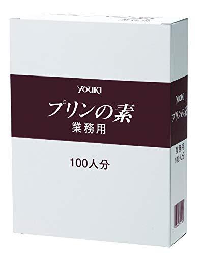 ユウキプリンの素1.7kg【60ccカップ100個分】