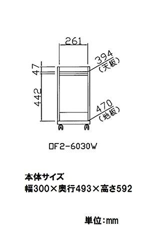 SHIRAI(白井産業)『オフィスコ2デスク周りワゴン』