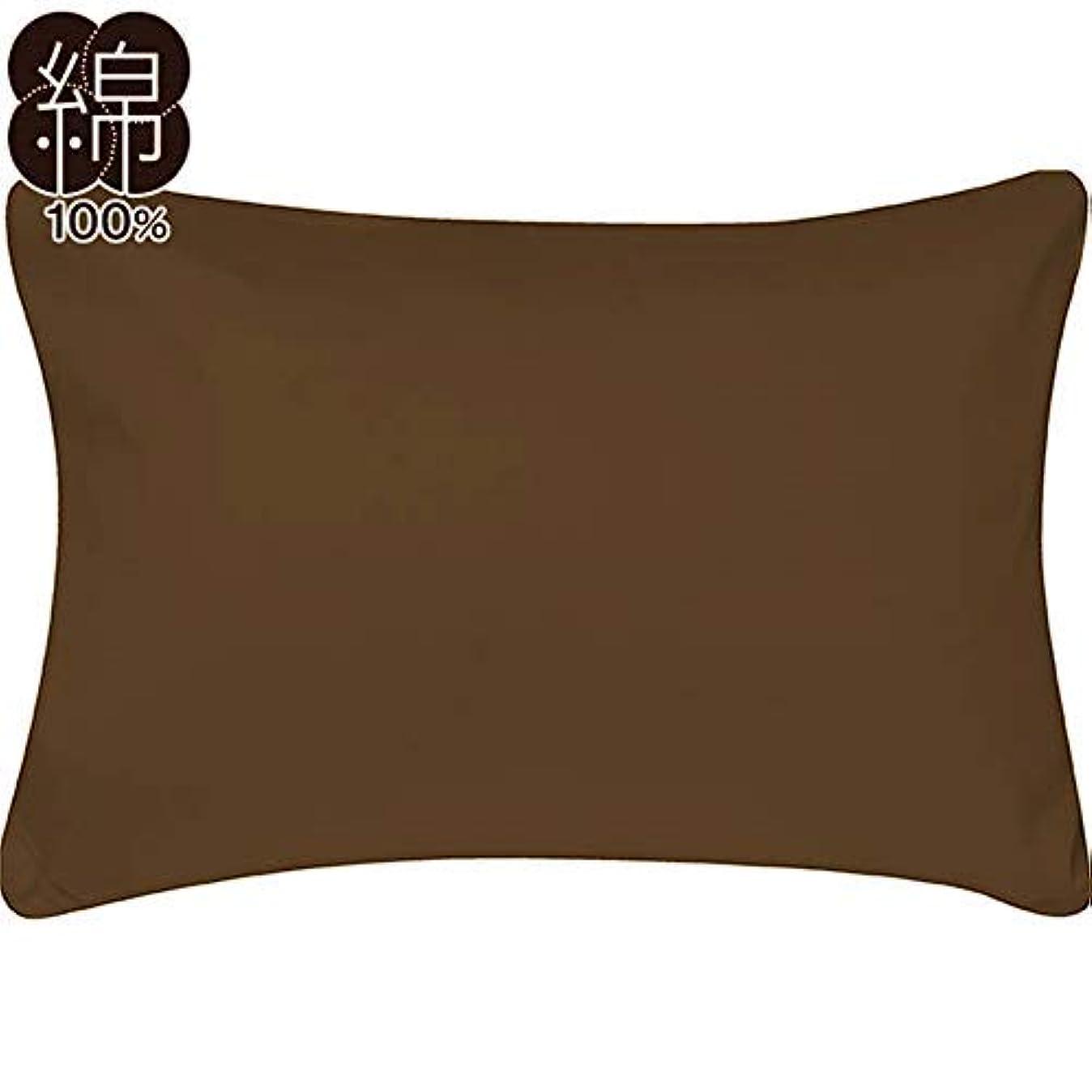 踏み台百万石化するAYO 枕カバー 高級棉100% 全サイズピローケース ホテル品質 13色選べる サテン織 300本高密度 防ダニ 抗菌 防臭 50x70cmサイズの枕に対応