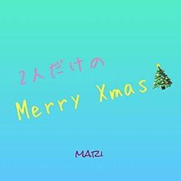 適切な メリー クリスマス クリスマスの絵のhd