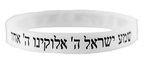 1 Bracelets BLANC CHEMA ISRAËL – Kabbale juive hébraïque bandes caoutchouc