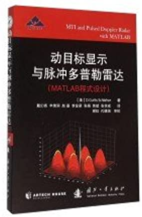 MTI and pulse Doppler radar (MATLAB Programming)(Chinese