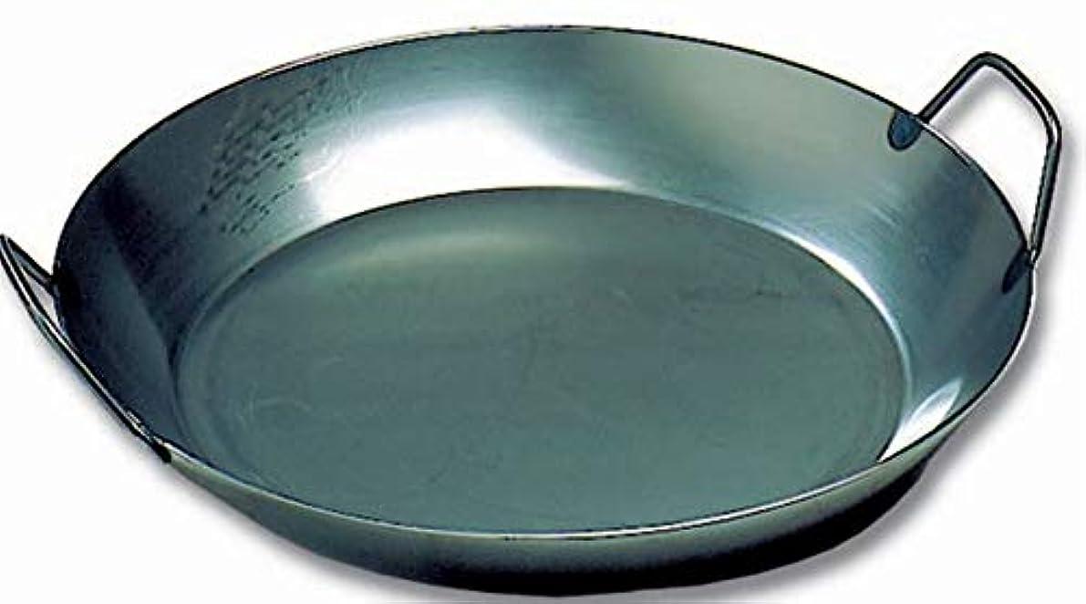 Matfer Bourgeat 062051 Black Steel Paella Pan, 14 1/8