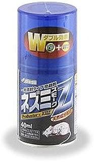 ネズミ用忌避くん煙剤 ネズミ忌避スモークW 1個(40ml)