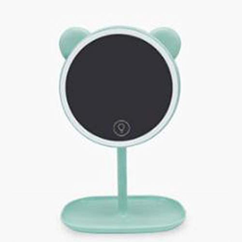 YUMUYMEY LED beleuchtete kosmetische Spiegel, USB-Ladentheke Kosmetikspiegel - Leselicht (Farbe   Bear Grün, Größe   Round)