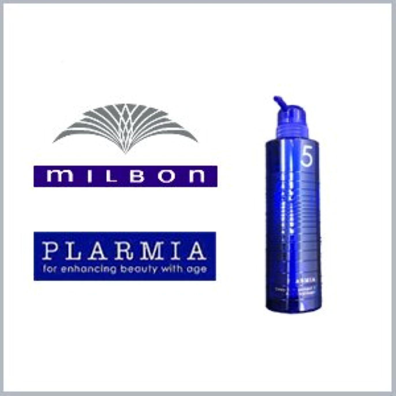 カウントアップ定常【X4個セット】 ミルボン プラーミア ディープエナジメント5 空容器 200g