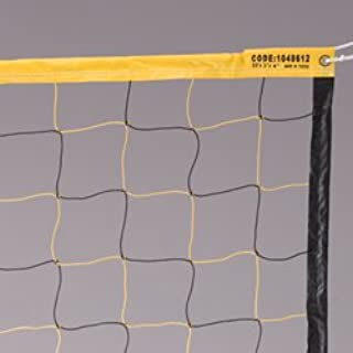 Economy Volleyball Net -Black/Yellow