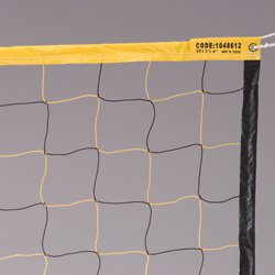 Economy Volleyball Net -Black/Yellow