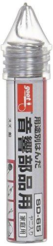 goot(グット) 音響部品用はんだ Φ1.2mm スズ60%/鉛40% ヤニ入り SD-65