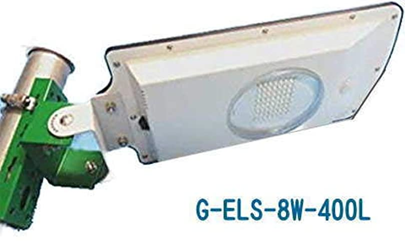 ただギャラリーパラシュートグリーンエネポール ソーラーライト  G-ELS-8W-400L