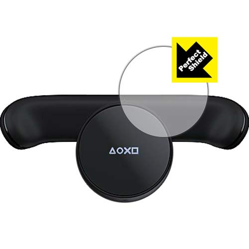 PDA工房 DUALSHOCK 4 背面ボタンアタッチメント Perfect Shield 保護 フィルム 反射低減 防指紋 日本製
