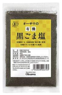 オーサワの有機黒ごま塩 40g×12個          JAN:4932828006703