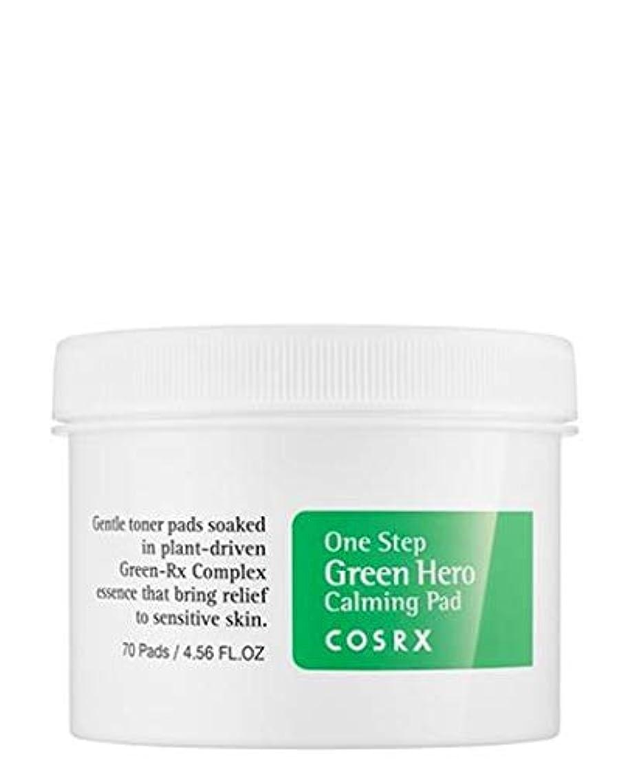 苛性ブランド非行COSRX One Step Green Hero Calming Pad 70EA/COSRX ワンステップ グリーンヒーローカーミングパッド 70枚入り[並行輸入品]