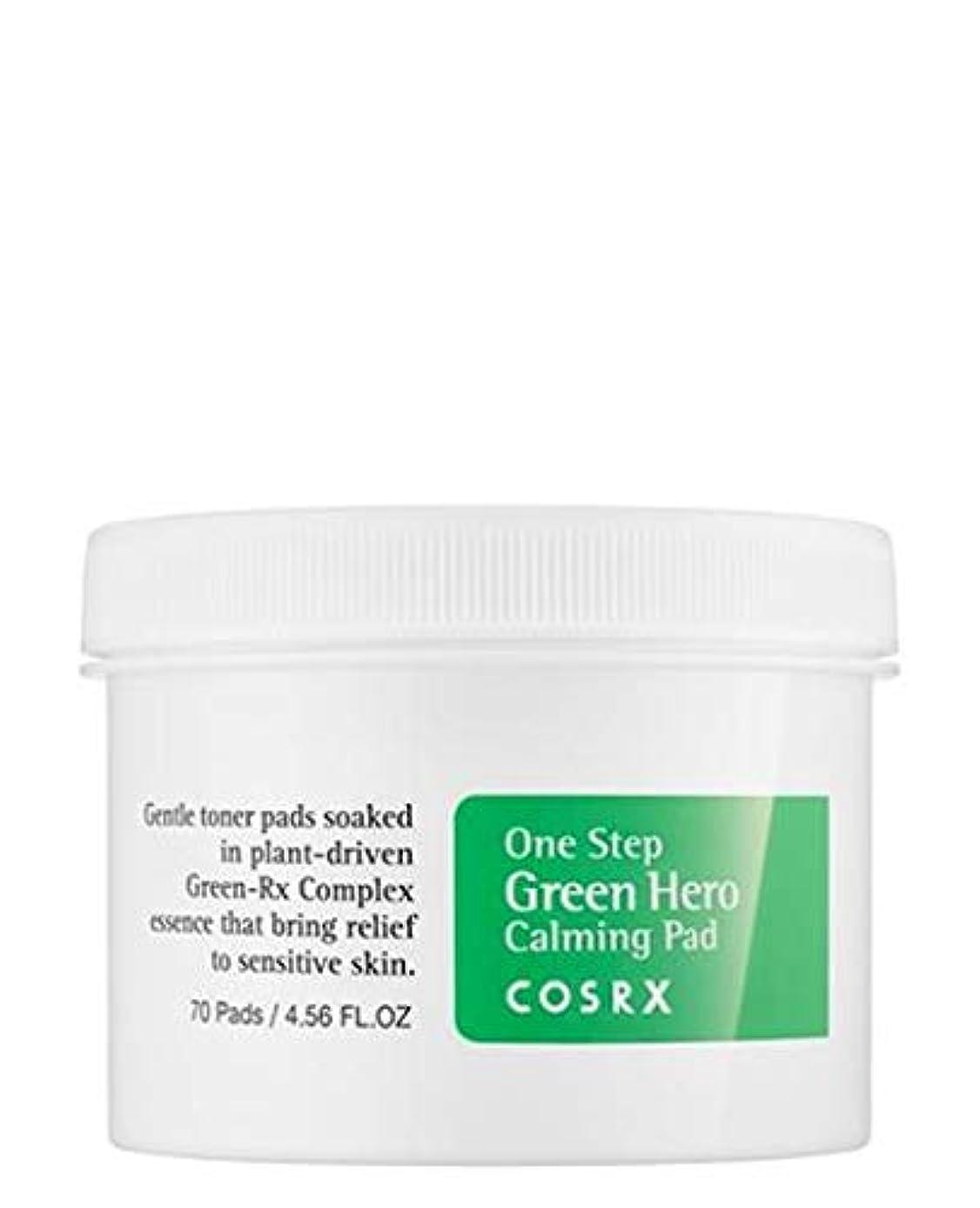 スラム街無視する速いCOSRX One Step Green Hero Calming Pad 70EA/COSRX ワンステップ グリーンヒーローカーミングパッド 70枚入り[並行輸入品]