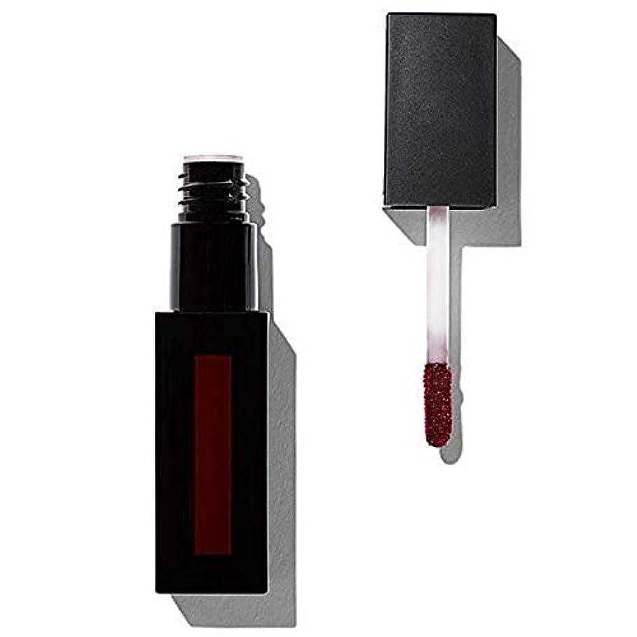 ポケットとんでもない欠乏[Revolution ] サブリミナル革命プロ最高のマットリップ顔料 - Revolution Pro Supreme Matte Lip Pigment Subliminal [並行輸入品]