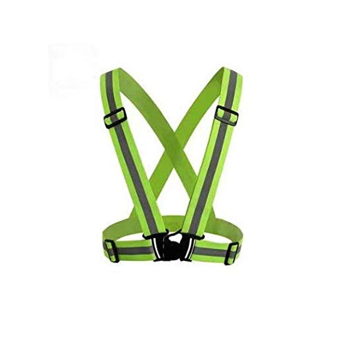作りエスカレーター密SUNXIN 反射ベスト 安全ベスト 安全バンド サイズ調整可能 夜間 事故防止 高視認性 蛍光