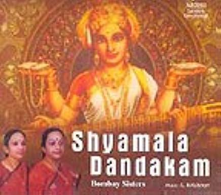 shyamala dandakam by bombay sisters