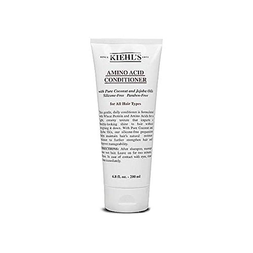 皮かなり狂人[Kiehl's ] キールズアミノ酸コンディショナー250Ml - Kiehl's Amino Acid Conditioner 250ml [並行輸入品]