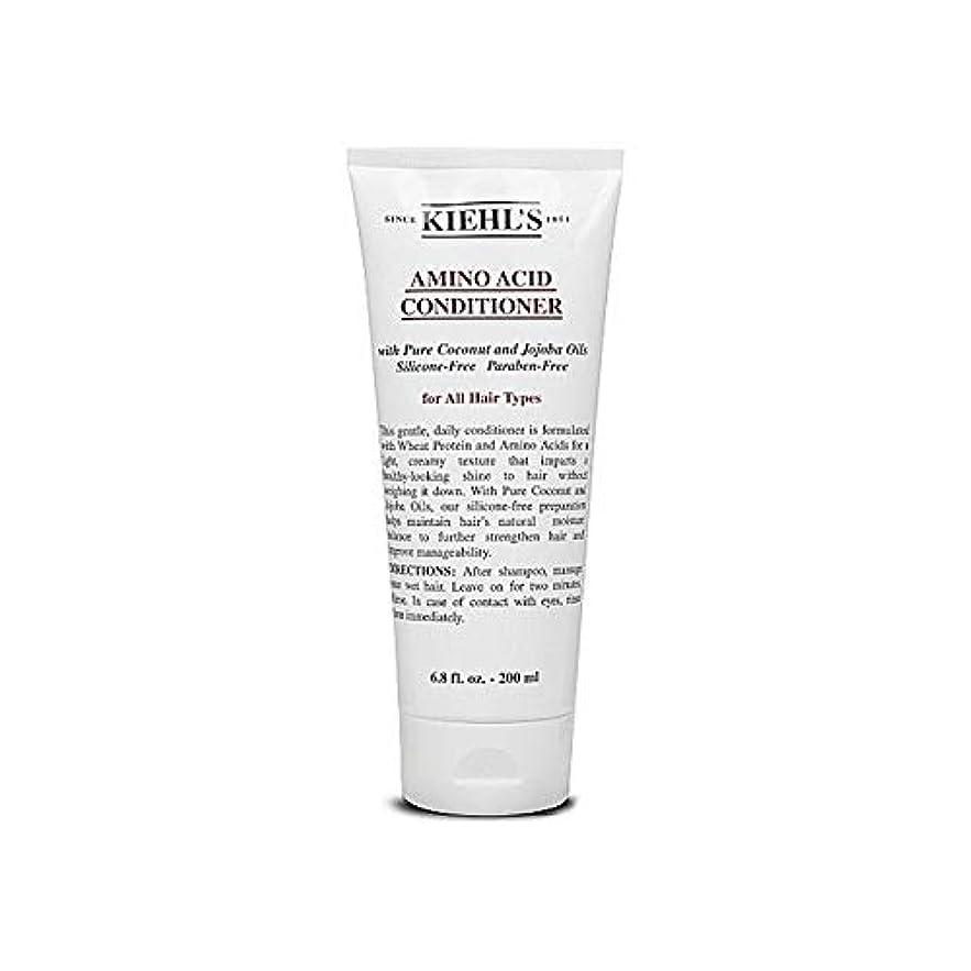 寂しい第あたたかい[Kiehl's ] キールズアミノ酸コンディショナー250Ml - Kiehl's Amino Acid Conditioner 250ml [並行輸入品]