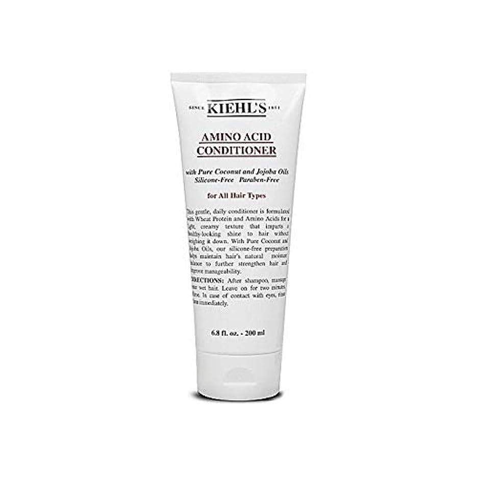 バスルーム永久巨人[Kiehl's ] キールズアミノ酸コンディショナー250Ml - Kiehl's Amino Acid Conditioner 250ml [並行輸入品]