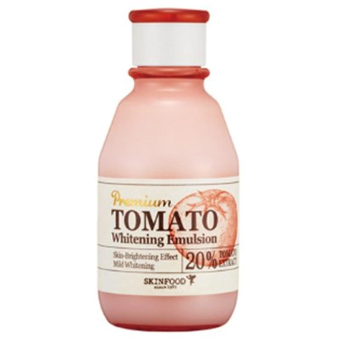 お風呂を持っているテメリティアダルトスキンフード SKIN FOOD プレミアム トマト ホワイトニング エマルジョン 140ml