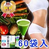 太田胃散 桑の葉青汁 60袋入り(2g×60袋)