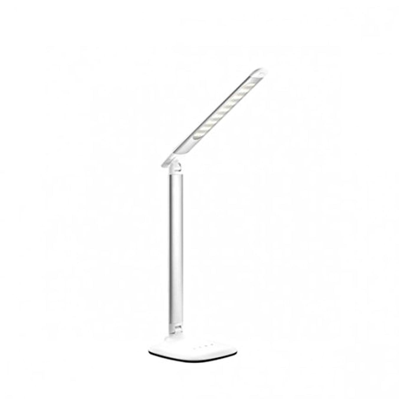 Daylight Company Naturalight UN1327 Smart Light, Metallic Silver