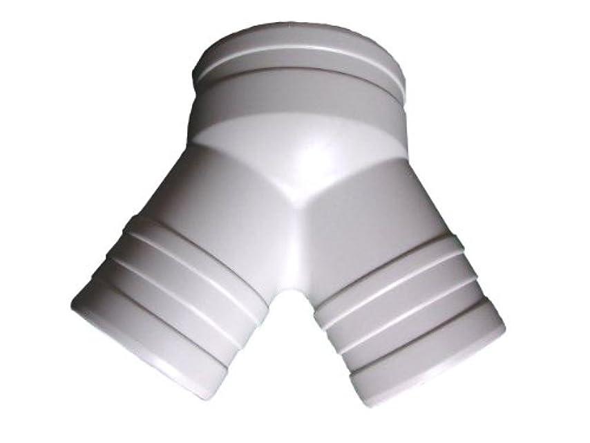 ハード回転ムスタチオタイロン 樹脂製分岐Y継手 ダクト配管 ポリエチレン グレー YK90
