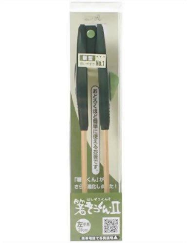 箸ぞうくんII (左手用/グリーン)