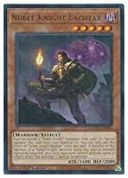 英語版(北米版) 茶 Noble Knight Eachtar(GLR)(1st)(聖騎士エクター・ド・マリス)