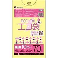 ゴミ袋 70L 800x900x0.030厚 黄 10枚x50冊/箱 LLDPE素材