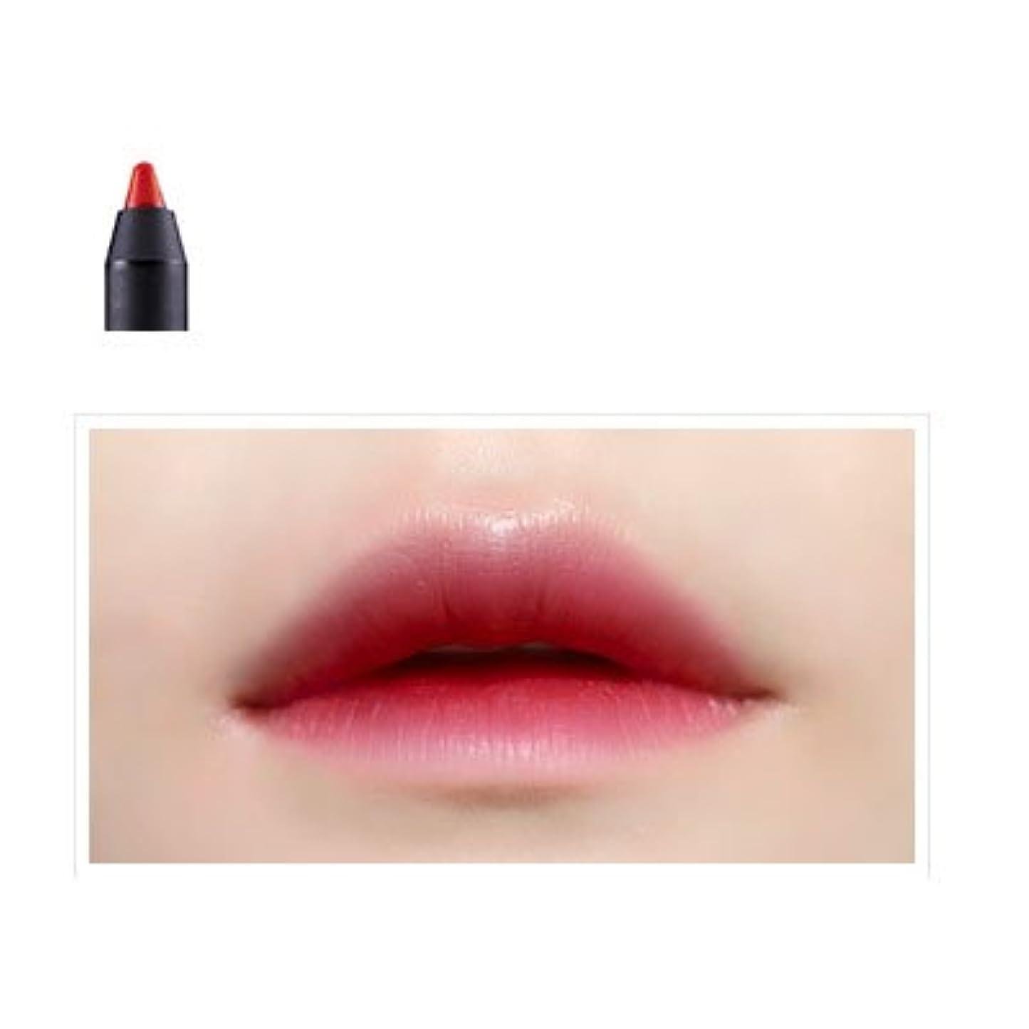 強制ボス制限エスポワール プロ ディファイン リップペンシル Kiss the Red [海外直送品][並行輸入品]