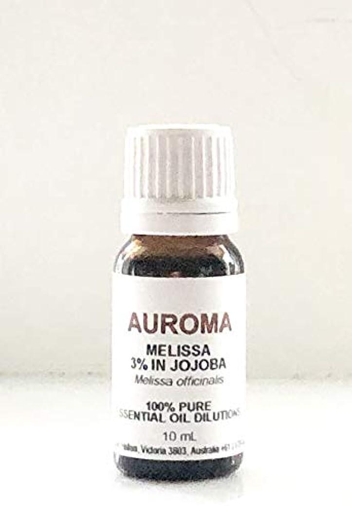 不毛コンバーチブルブラウスAUROMA メリッサ 3% in jojoba 10ml