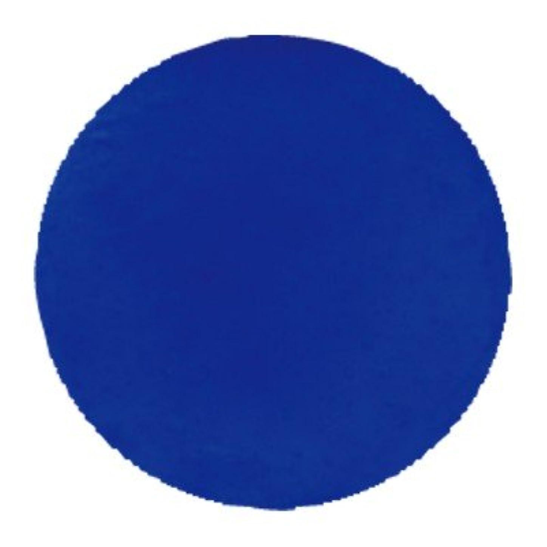 貢献永久彼の3D アートパウダー ブルー