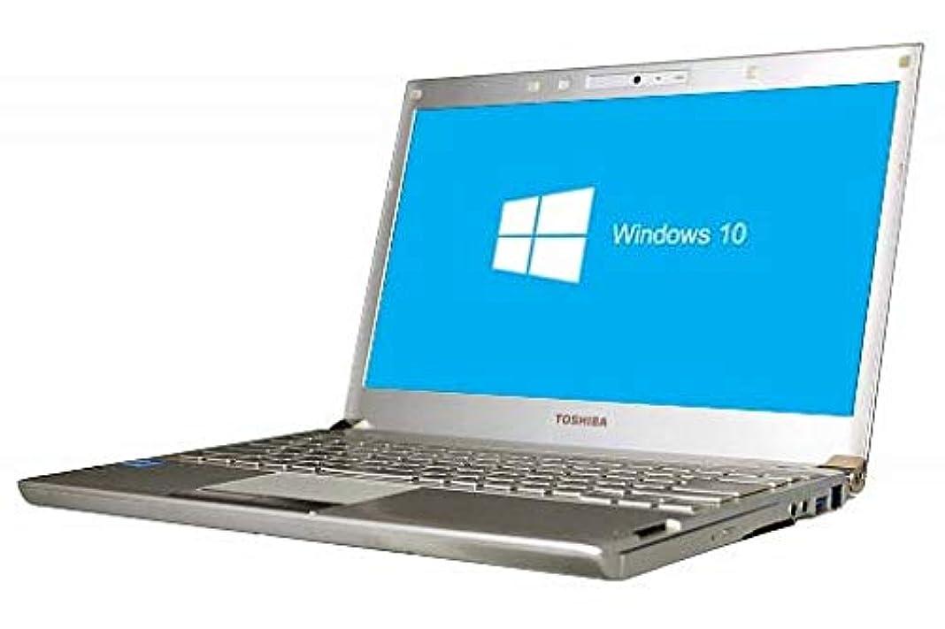 その後病残基中古 東芝 ノートパソコン Dynabook R731/36DK Windows10 64bit搭載 webカメラ搭載 HDMI端子搭載 Core i3搭載 メモリー4GB搭載 HDD320GB搭載 W-LAN搭載 DVDマルチ搭載