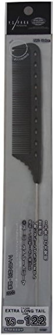 仮定、想定。推測ウサギレンダリングYS Park Extra Long Tail Comb 122 In CARBON from ProHairTools [並行輸入品]