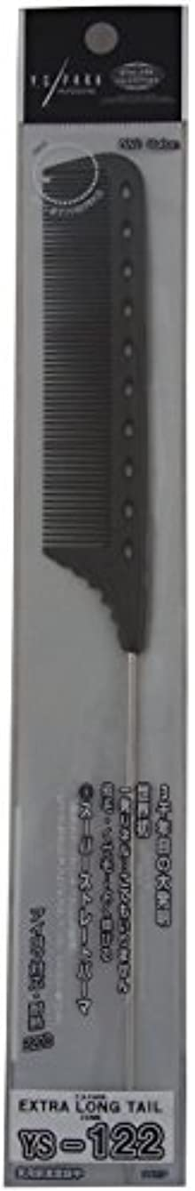アレイフリンジブリッジYS Park Extra Long Tail Comb 122 In CARBON from ProHairTools [並行輸入品]