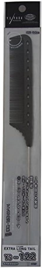 実用的コメンテーターくちばしYS Park Extra Long Tail Comb 122 In CARBON from ProHairTools [並行輸入品]