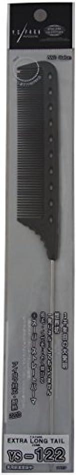 スキャンダルカッターインカ帝国YS Park Extra Long Tail Comb 122 In CARBON from ProHairTools [並行輸入品]