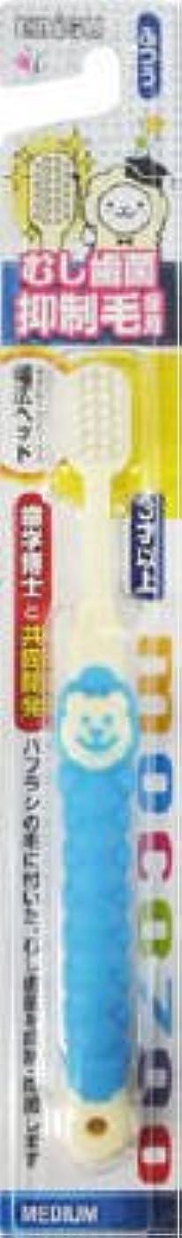 下手感嘆液化するエビス むし歯菌抑制どうぶつくんハブラシ 子供用歯ブラシ 毛のかたさ:ふつう ※ハンドルの色や動物の種類は選べません×360点セット (4901221861301)
