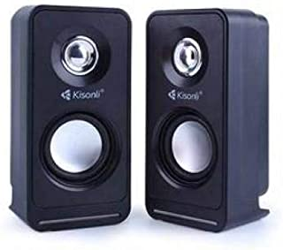 مكبر صوت كيسونلي متعدد الاستخدامات، T-002