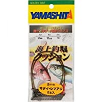 ヤマシタ(YAMASHITA) 海上釣堀クッション 2mm 18cm 0.8号