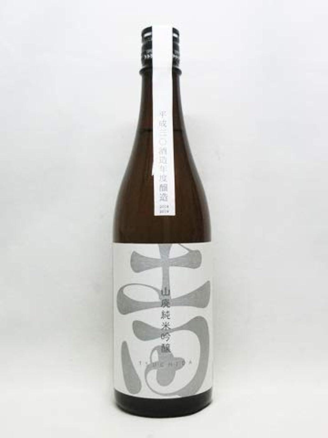 作動する目覚めるホップ日本酒 土田 山廃純米吟醸 720ml 土田酒造