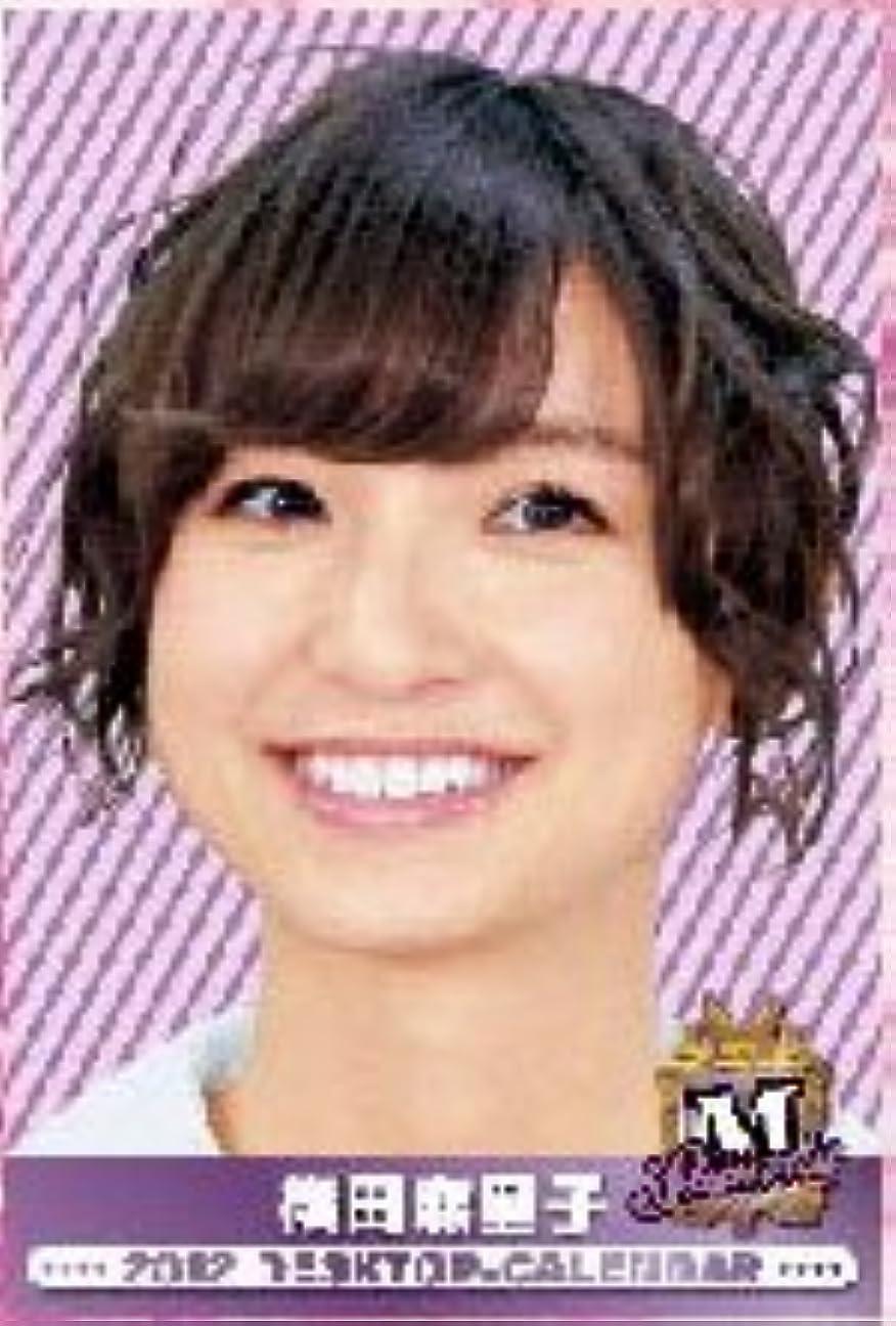 昨日ベストワードローブ[アイドルグッズ]2012年卓上カレンダー AKB48 篠田麻里子 [12DTC-04]