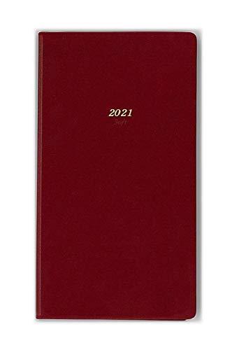 生産性手帳 2021年 マンスリー ソフト ワインレッド No.15 (2020年12月始まり)